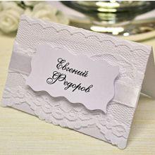 """Рассадочная карточка """"Изысканные розы"""" (белый)"""