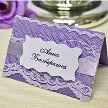 Рассадочная карточка Изысканные розы (сиреневый)