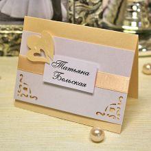 """Банкетная карточка для гостей """"Сердца"""" (персиковый)"""
