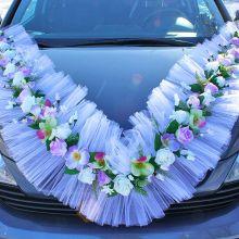 """Свадебная лента на машину """"Амелия"""""""