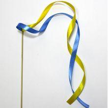 голубой - желтый