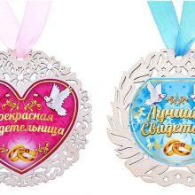 """Набор медалей для свидетеля и свидетельницы """"Ажур"""" (2 шт.)"""