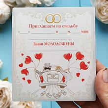 """Cвадебное приглашение-магнит """"Романтика"""""""