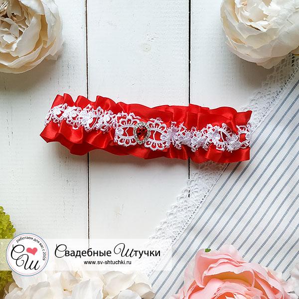 """Подвязка для невесты """"Рубин"""""""