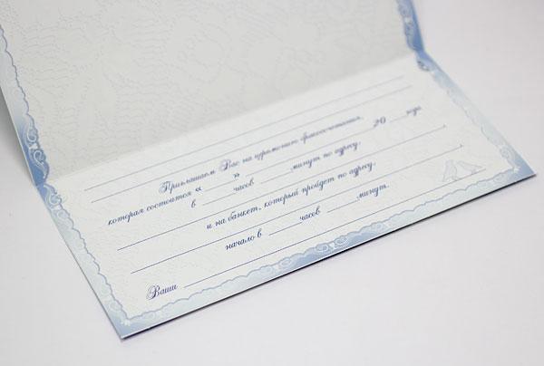 """Приглашение на свадьбу """"Снежинка"""""""