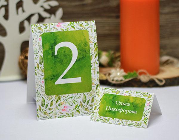 "Карточка с номером стола ""Greenery"" (дизайн 2)"