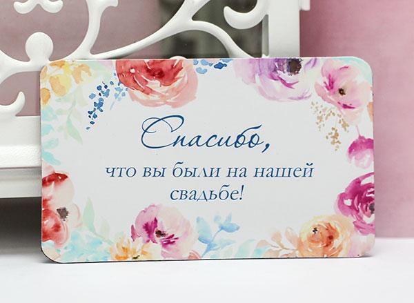 """Магнит на холодильник """"Спасибо, что вы были на нашей свадьбе!"""" № 3"""