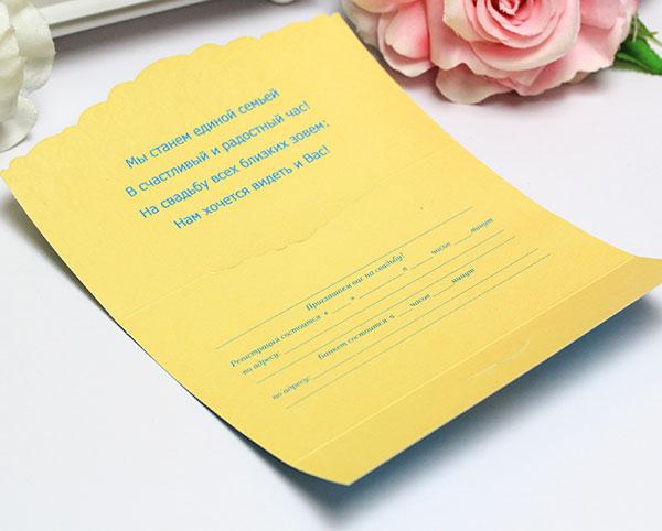 """Приглашение на свадьбу """"Кремовые розы"""""""