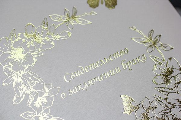 """Папка для свидетельства о браке А4 """"Цветочная"""" (айвори)"""