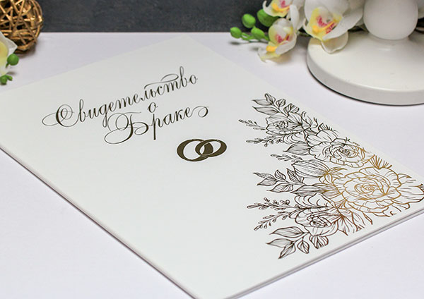 """Папка для свидетельства о браке А4 """"Блестящие цветы"""""""