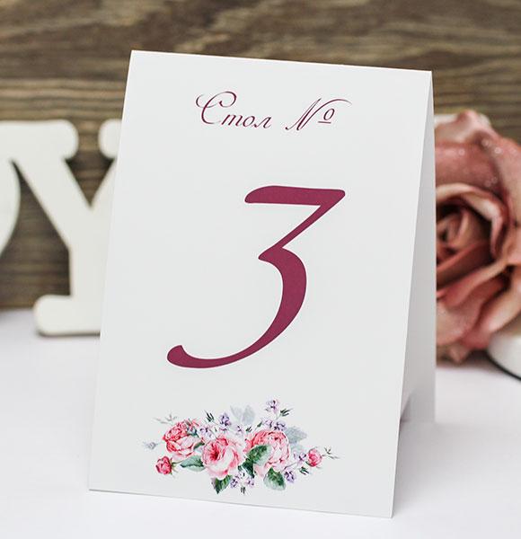 """Карточка с номером стола """"Роскошные цветы"""""""