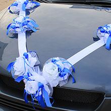 Лента на свадебную машину Лунная соната (синий)