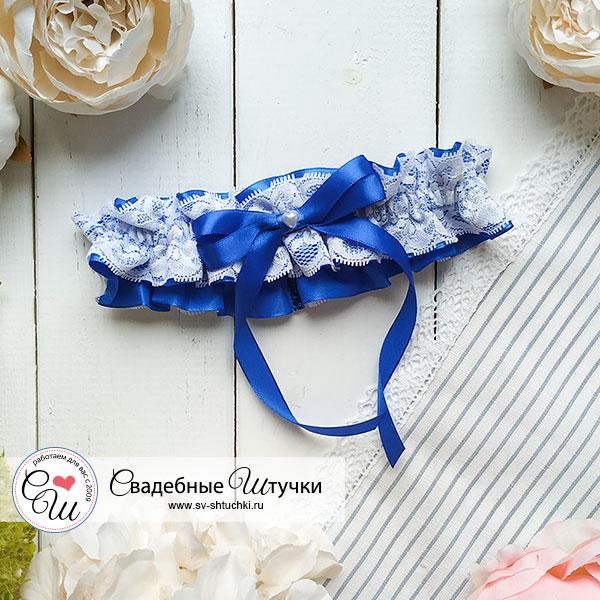 Подвязка для невесты Вспышка (синий)