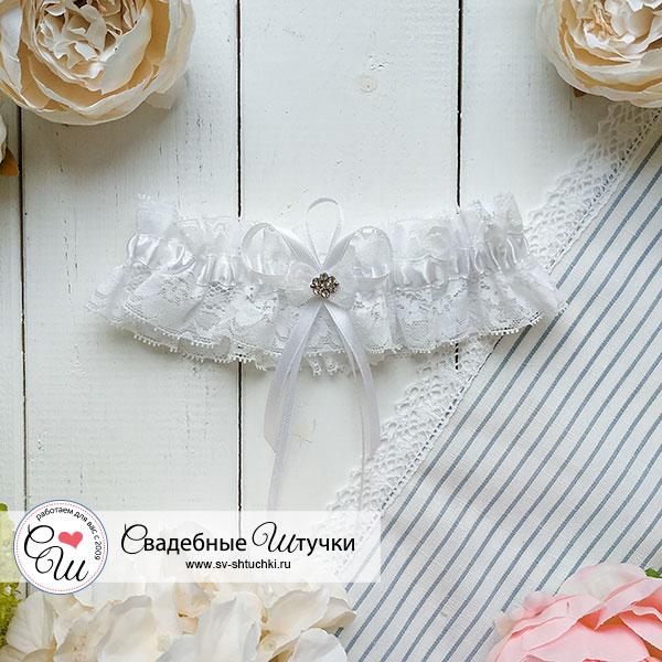Свадебная подвязка для невесты Цветочек (белый)