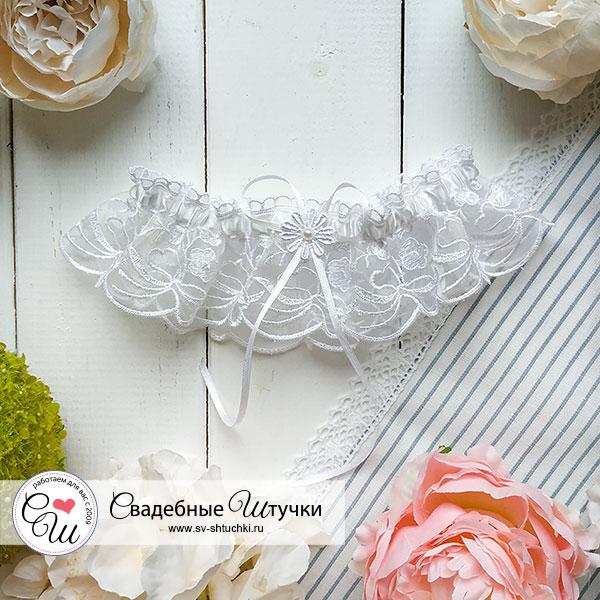 Свадебная подвязка Te Amo (белый)