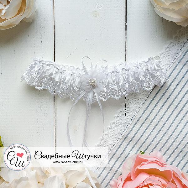 Подвязка для невесты Виола (белый)