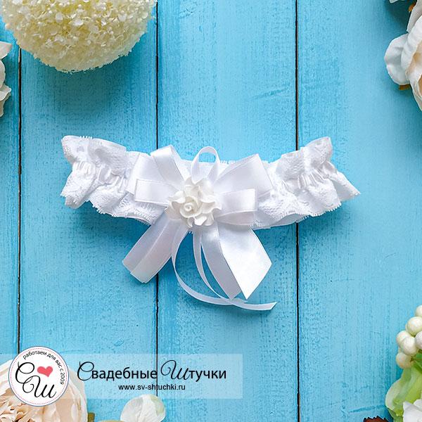 Подвязка на ножку невесты Romantic (белый)