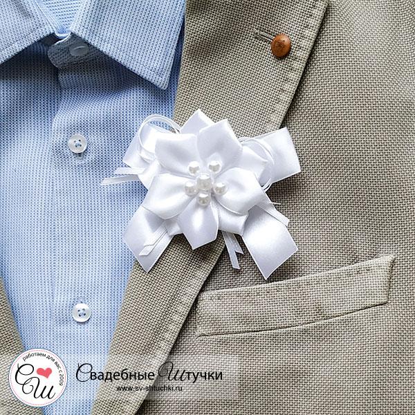 Бутоньерка для жениха Нежные цветы (белый)