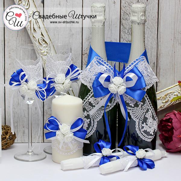 Комплект аксессуаров для свадьбы Розанна (синий)