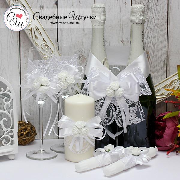 Комплект аксессуаров для свадьбы Розанна (белый)