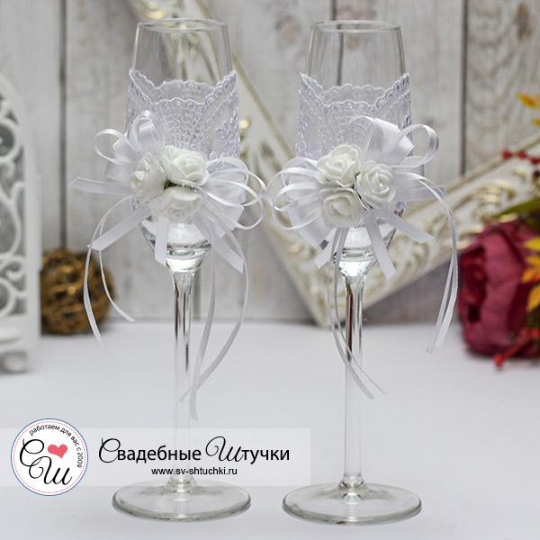 Свадебные бокалы ручной работы Розанна (2 шт) (белый)