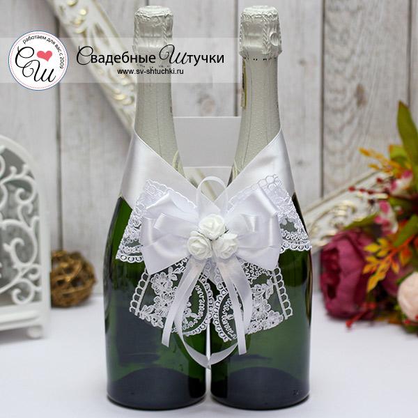Украшение свадебных бутылок Розанна (белый)