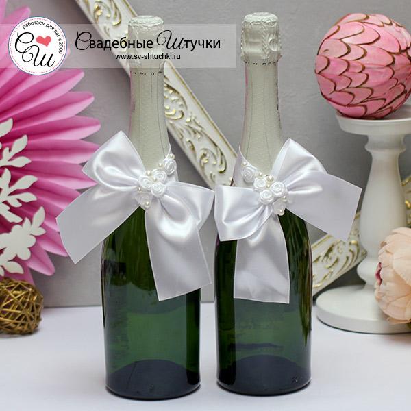 Декоративное украшение свадебных бутылок Маргарита (2 шт) (белый)