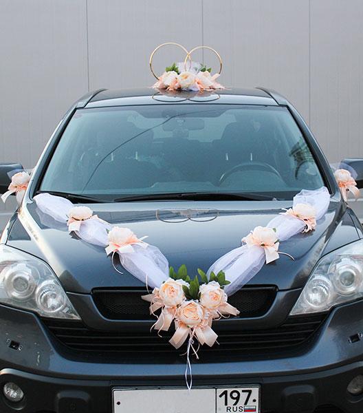 Набор свадебных украшений на машину Очарование (персиковый)