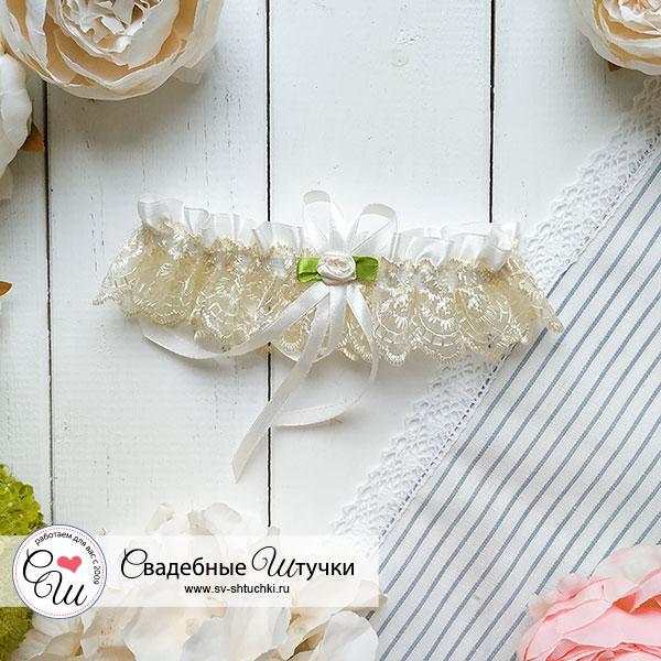 Свадебная подвязка для невесты Камелия (айвори)