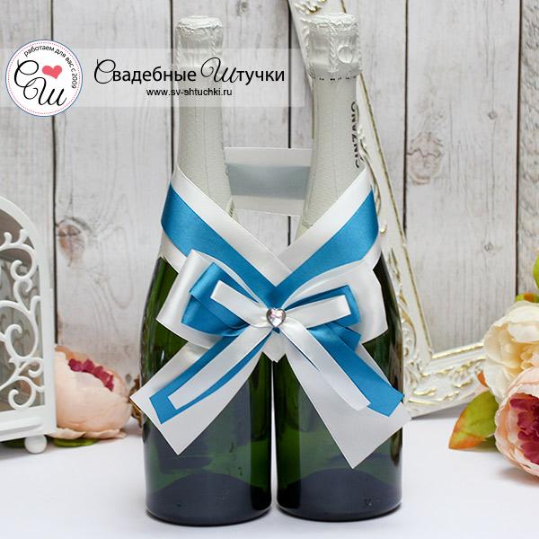 Декор на свадебное шампанское Тиффани (бирюзовый)