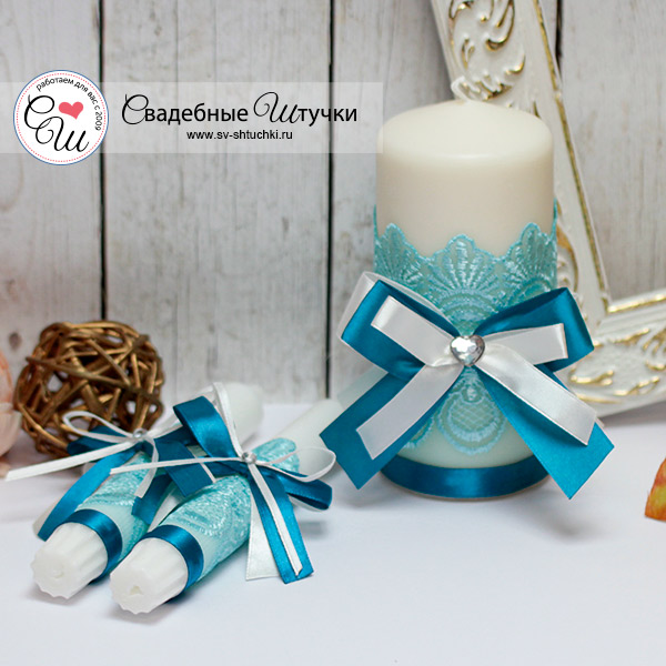 Домашний очаг + 2 свечи на свадьбу Тиффани (без подсвечников) (бирюза)