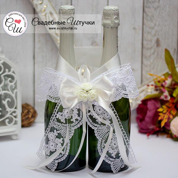 Украшение свадебных бутылок Розанна (айвори)