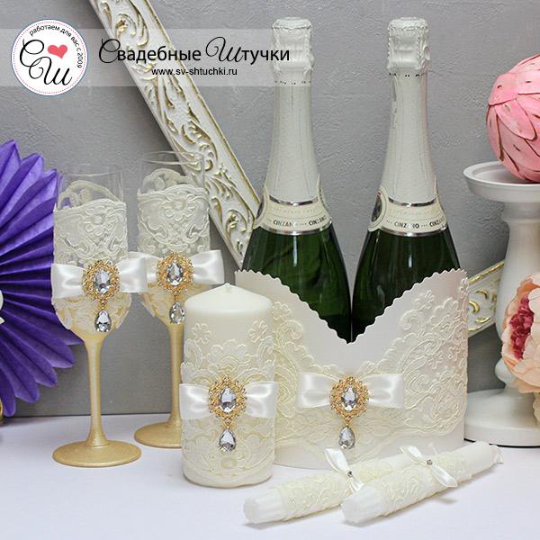 Комплект аксессуаров для свадьбы Шарм (айвори)