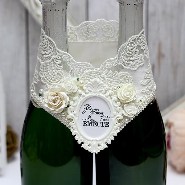 Украшение для шампанского Сливочный десерт (айвори)