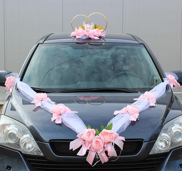 Набор свадебных украшений на машину Очарование (розовый)