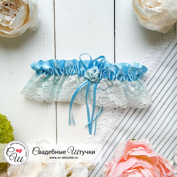 Свадебная подвязка невесты на ногу Розмари (голубой)