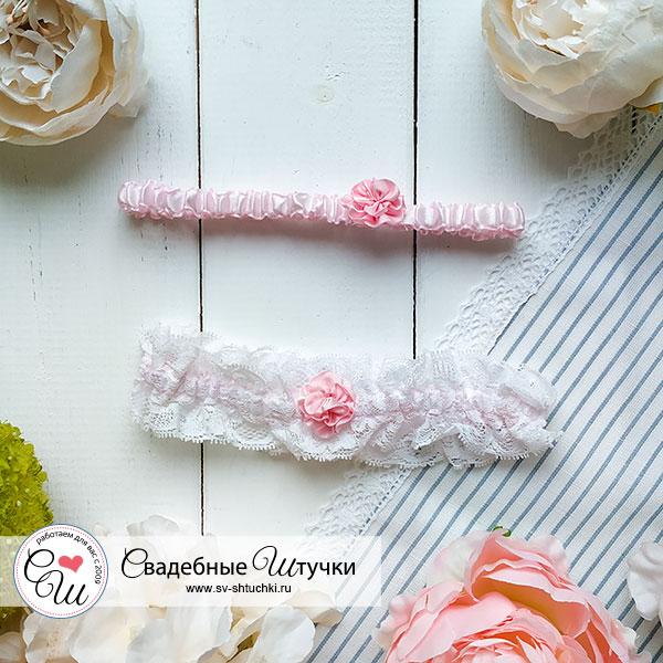 Комплект подвязок Дымка (розовый)