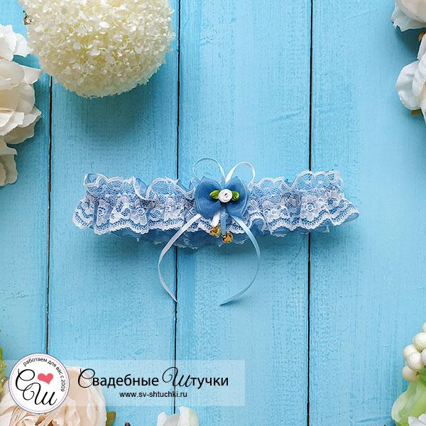 Свадебная подвязка Озорные сердечки (голубой)