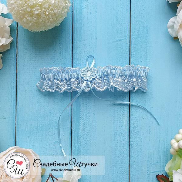 Свадебная подвязка на ногу Мадмуазель (голубой)