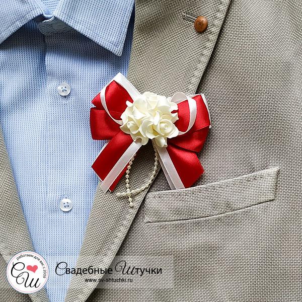 Свадебная бутоньерка для жениха Romantic (красный)