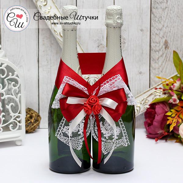 Украшение свадебных бутылок Розанна (бордовый)