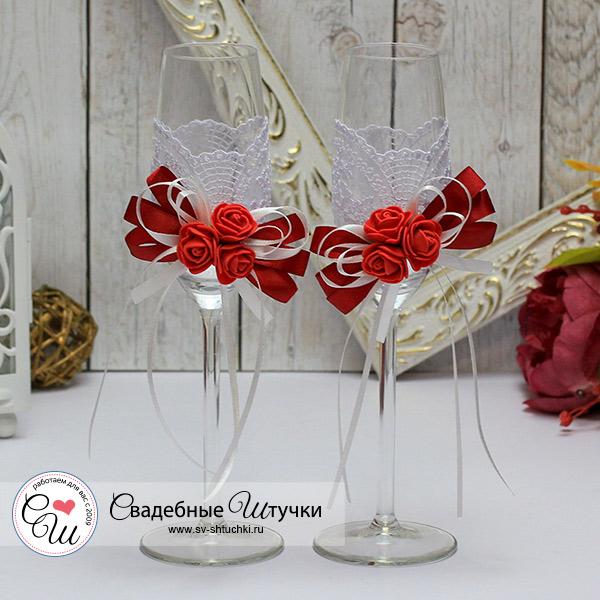 Свадебные бокалы ручной работы Розанна (2 шт) (бордовый)
