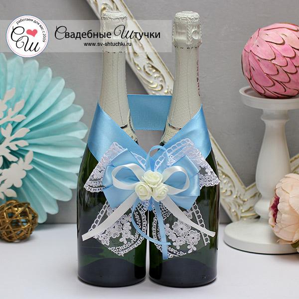 Украшение свадебных бутылок Розанна (голубой)