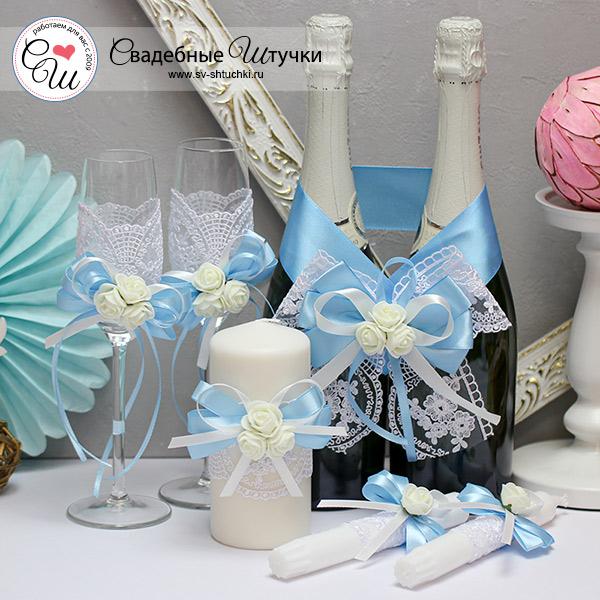 Комплект аксессуаров для свадьбы Розанна (голубой)