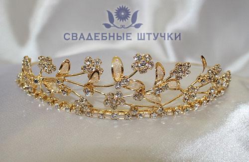 """Свадебная диадема """"Весенний каприз"""" (золото)"""