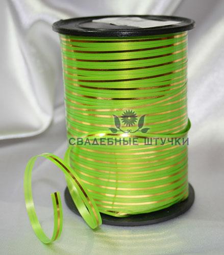 Оформительская лента (цена за метр) (салатовый/золотой)