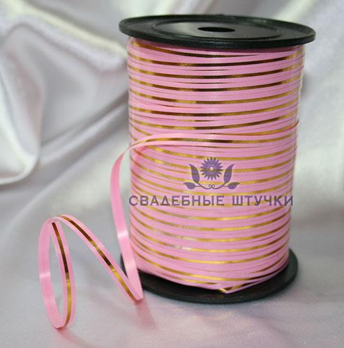 Оформительская лента (цена за метр) (розовый/золотой)