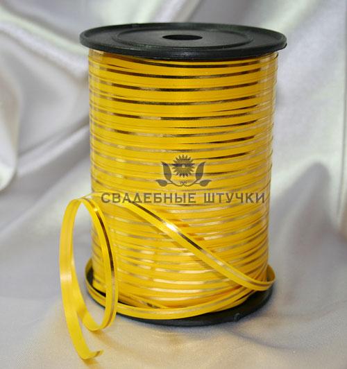Оформительская лента (цена за метр) (желтый/золотой)