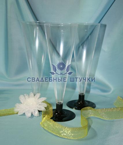 Фужеры пластиковые для шампанского (6 шт) (прозрачный)