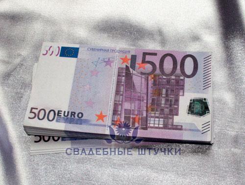 """Деньги игровые для выкупа """"500 евро"""""""